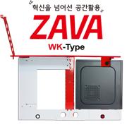 WK_2.jpg