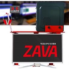 ZAVA-T